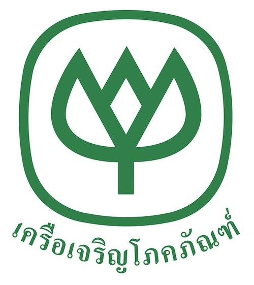 CPG logo thai resize