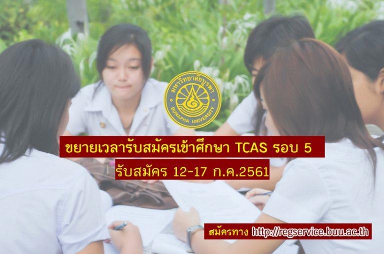 tcas5-22-768x507