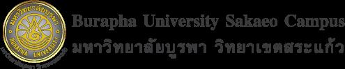 Burapha University Sakaeo Campus